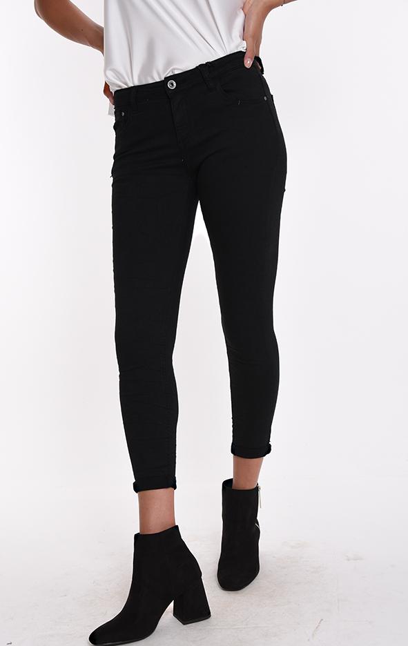 Črne elastične jeans hlače, kavbojke nagubano blago skinny