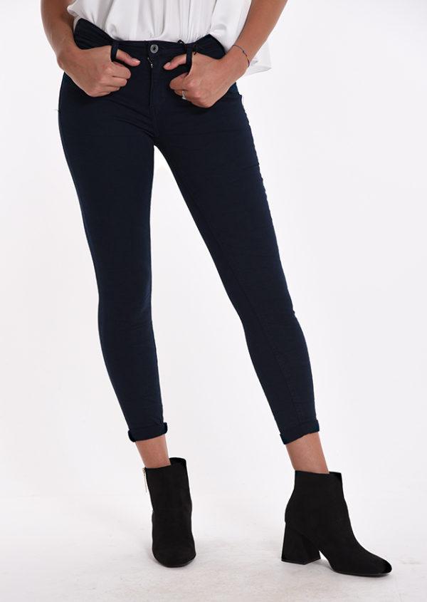 Temno modre elastične jeans hlače, kavbojke nagubano blago skinny